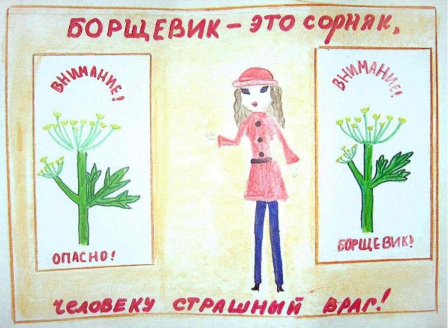 Platasheva_A_2011