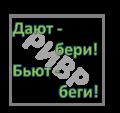 Открыт исходный код информационной системы РИВР. Пользуйтесь. Совершенствуйте. Расширяйте
