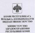 Статистка ожогов от борщевика в Республике Коми (2015-2017 гг.)