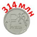314 млн руб потратили на борщевик в России